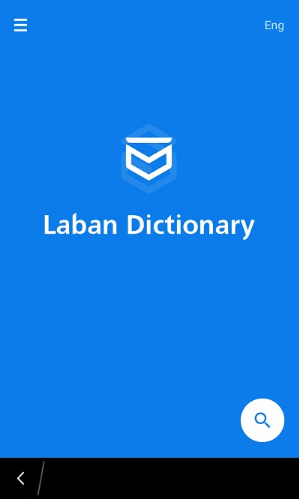 phần mềm từ điển anh việt tốt nhất Laban Dictionary